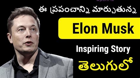 elon musk best biography elon musk biography in telugu inspiring story of elon