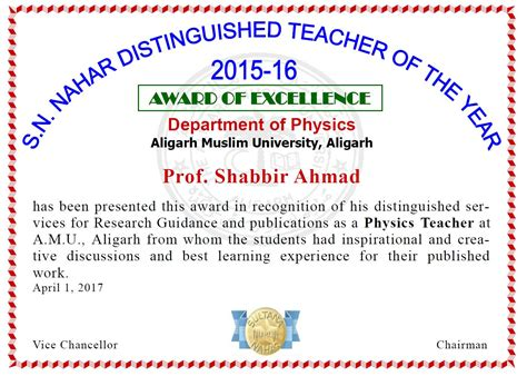 sample teacher of the month certificate demplates