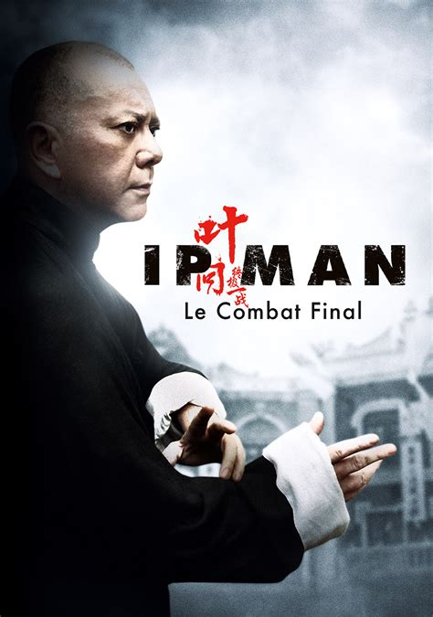 film ip man the final fight ip man the final fight movie fanart fanart tv