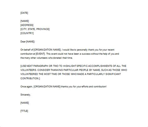 professional thank you letter 9 download free documents in word