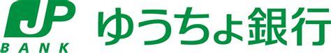 japan post bank file japan post bank logo svg wikimedia commons
