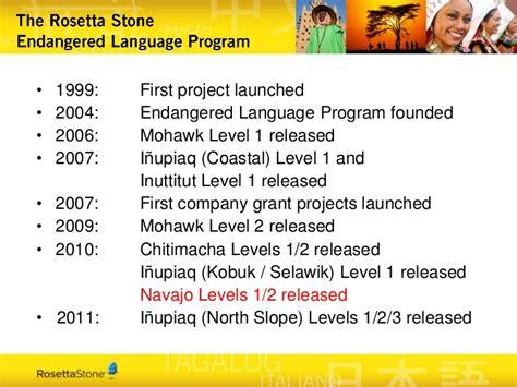 rosetta stone navajo language manavi bittinger hieber a case study in digital