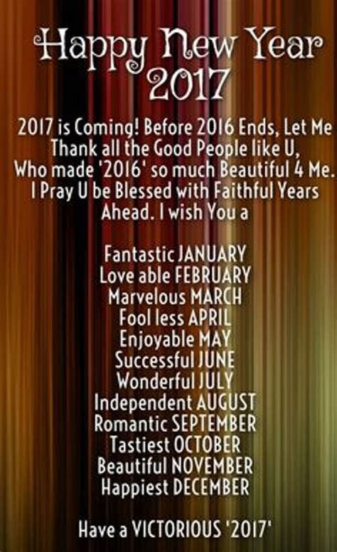 happy new year everyone quotes happy new year 2018 quotes for new year wishes