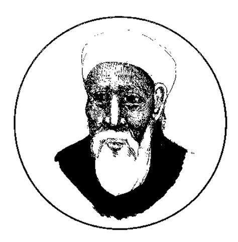 101 Hadits Tentang Budi Luhur 101 ilmuwan dan tokoh sains muslim yang dilupakan dunia belajar pendidikan agama islam budi