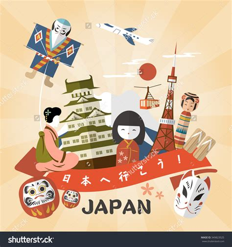 banner design japan japan travel clipart clipground