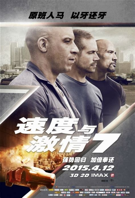 fast and furious 8 on redbox furious 7 dvd release date redbox netflix itunes amazon
