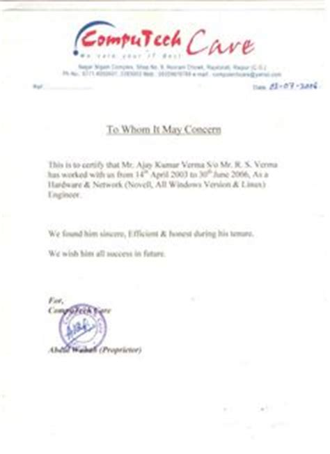 image result     good experience letter