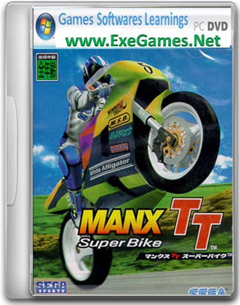 free pc games download full version exe manx tt super bike free download pc game full version