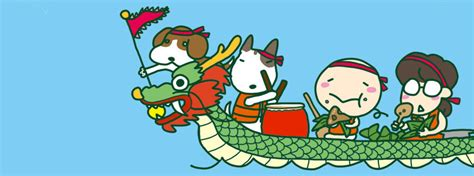 dragon boat in mandarin chinese phrases about dragon boat festival