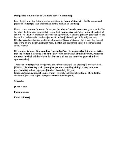 employee reference letter moa format