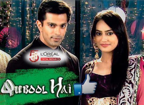 zee tv serial image hindi zee tv serials online buildingload