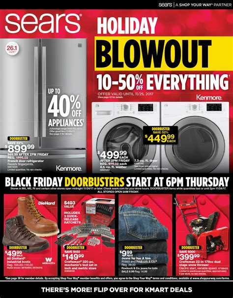 Black Friday Sweepstakes 2017 - sears black friday ad 2017