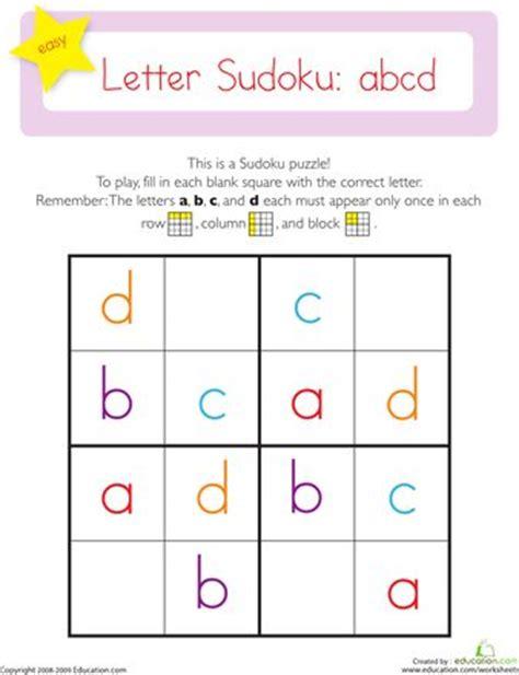 abcd pattern kindergarten common worksheets 187 abcd worksheet preschool and