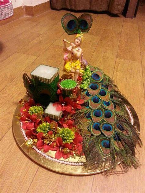Ringplatter   ring platters   Marriage decoration, Wedding