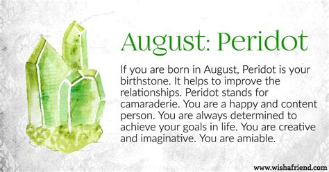 your birth is august