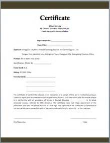 Letter Of Conformity Template by Certificate Templates Microsoft Word Templates Page 2