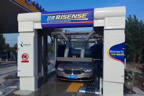 Mesin Cuci Kusyen Kereta demander le prix pour 기계 de lavage de voiture d automatik