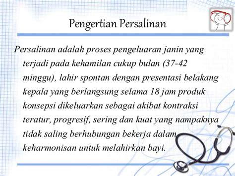 Fisiologi Kebidanan fisiologi asuhan kebidanan