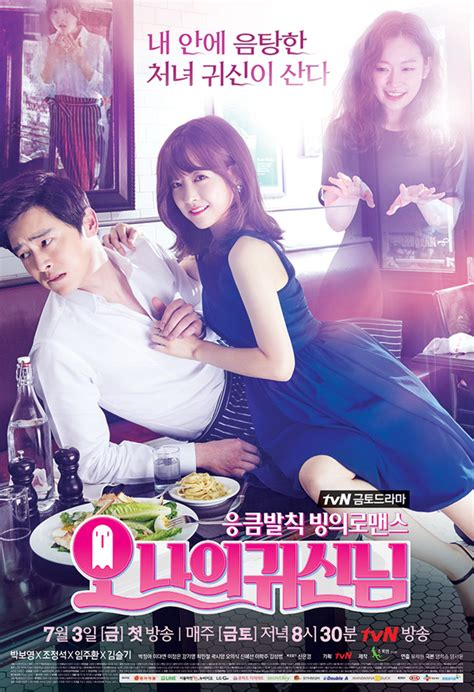 film drama korea oh my ghost drama oh my ghost drops catchy new poster and teaser k