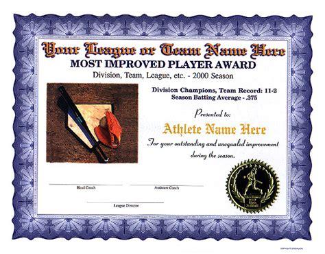 softball certificate templates image gallery softball certificates