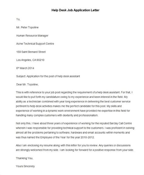 application letter or cover letter sle cover letter for application sle 28 images 11