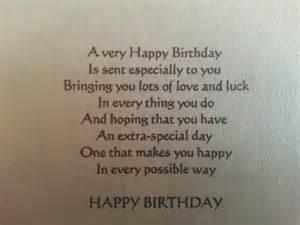 birthday card verse birthdays