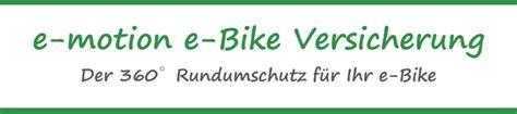 E Bike Versicherung Diebstahl by Unsere E Bike Und Pedelec Marken In Kleve E Motion E