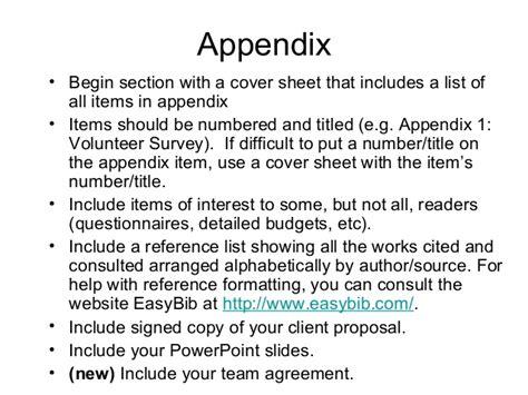 appendix section formal report components