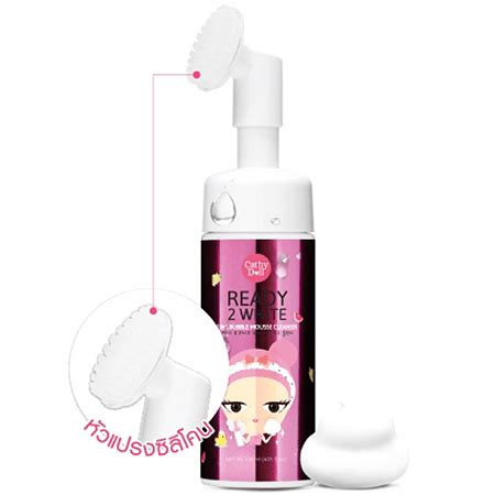 Ready 2 White 2 In 1 Mousse Cleanser Best Seller Cathy Doll Ready 2 White 2 In 1 Mousse Cleanser