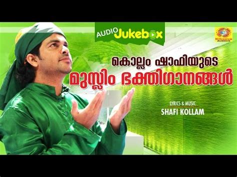 new meelad songs super hit malayalam mappila songs non stop doovi