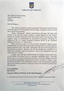 Certification Letter For Embassy certification letter for embassy certification letter for embassy