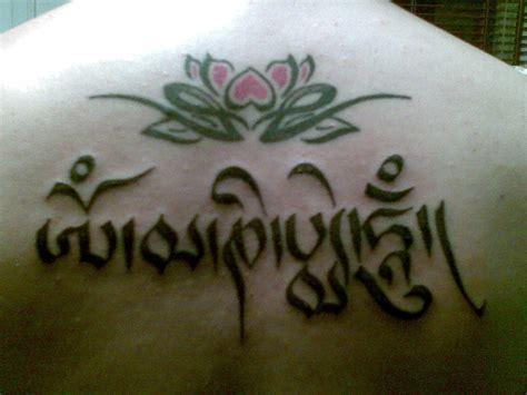 gambar tato bintang yang keren ide gambar tato tribal yang keren 2017 biyanbbs com