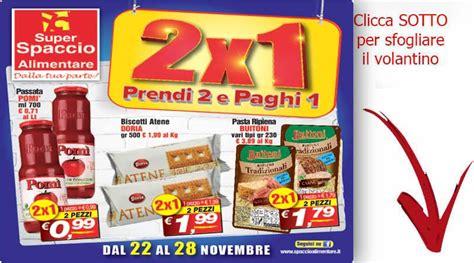 spaccio alimentare centro sicilia volantino volantino offerte catania spaccio alimentare dal 22
