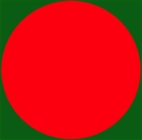 bangladeshi clip bangladesh free vector 17 free vector for