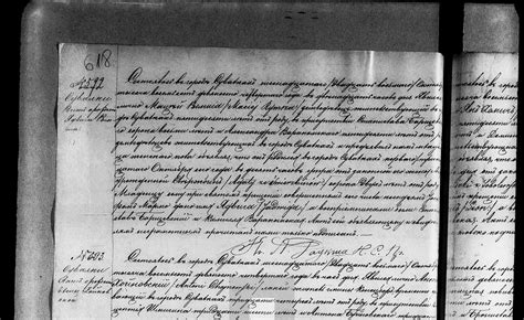 Russian Birth Records Forum Polishorigins View Topic Russian Records Translations