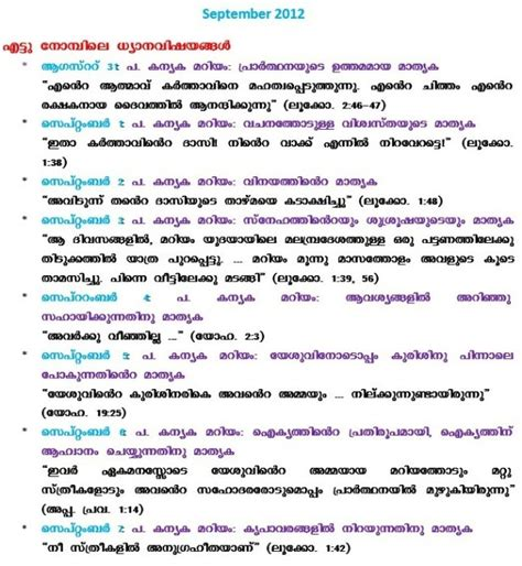 Essay On Cleanliness In Malayalam by Essays In Kannada Language Free Essays Studymode