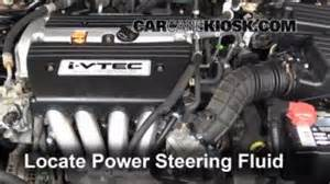 fix power steering leaks honda accord 2003 2007 2006