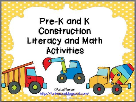 literacy by design kindergarten themes 239 best construction zone theme images on pinterest