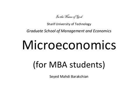 Mba And Phd In Economics by Micro Mba 92 Slide01
