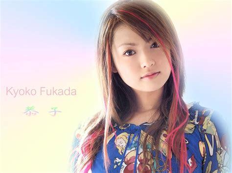 kyoko fukada kyoko fukada images kyoka fukada hd wallpaper and