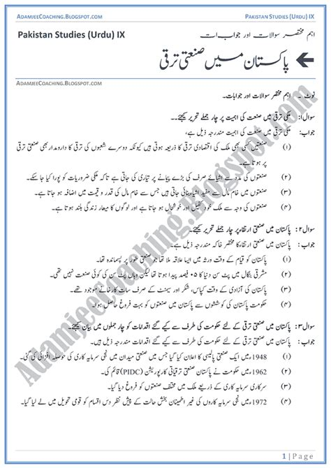 Urdu Essays Notes by Write My Essay For Cheap A 9th Grade Essay Democraticpress Web Fc2