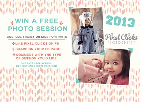 giveaway win   photography session atlanta