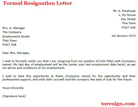 Formal Letter Of Resignation Exle by Resignation Letter Exle Due To Illness Toresign