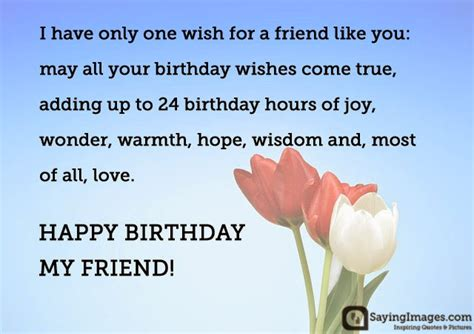 Wish Happy Birthday To My Friend Birthday Wishes Quotes