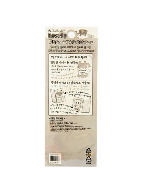 Indomaret Kalkulator 12 Digit sticker epoxy sticker pcs klikindomaret