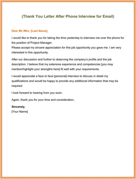 thank you letter after sales position send thank you letter after phone 5 best exles