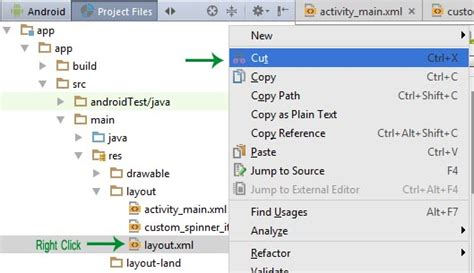 android layout xml portrait landscape how to add create landscape layout in android studio