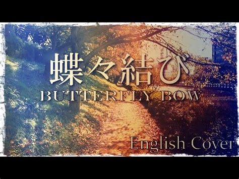 aimer chouchou musubi lyrics english aimer chouchou musubi 蝶々結び live doovi