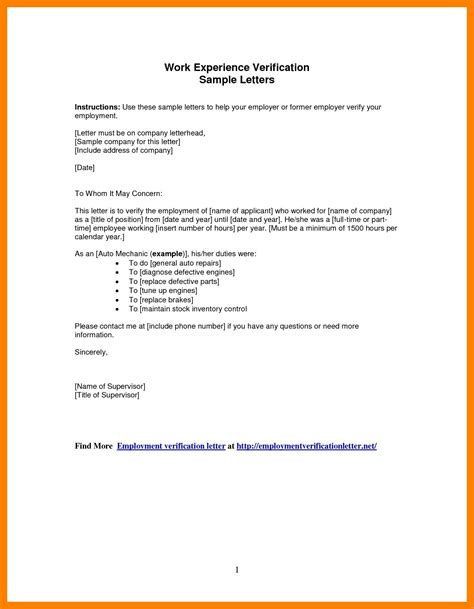 letter of intent for job letter intent renew employment contract for