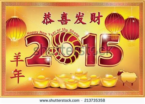 printable new year greeting cards 2015 graphic tutorials we are selling printable greeting